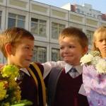 Школьная программа для первоклассника: как выбрать и чем отличается