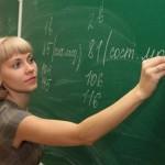 Учитель. Описание профессии