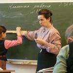 Кто такой учитель
