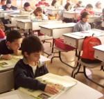 Школьники Испании активно изучают английский язык