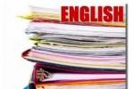 Необходимость изучения  английского языка