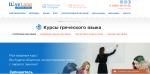 Изучение иностранных языков в Москве