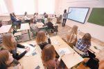 Примерно в 1500 школах столицы появится новая техническая инфраструктура