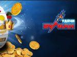 Преимущества онлайн казино Вулкан Удачи