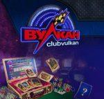 Игра в клубе  Вулкан на  реальные деньги  онлайн