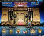 Игровой клуб Фараон для реального заработка в сети