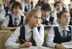 Как меняется качество образования в столичных школах