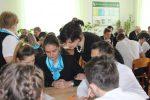 Директоров кубанских школ познакомили с особенностями московской образовательной системы
