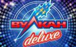 Играть в Вулкан Делюкс игровые автоматы онлайн