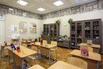 Оборудование для медицинских кабинетов получат 8 московских школ