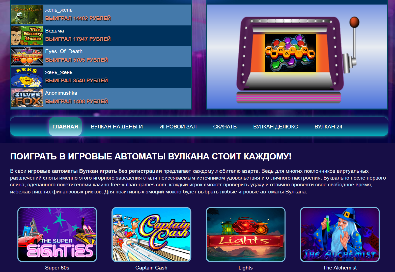 Online дилер poker hawaii