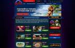 Играй в казино Вулкан онлайн