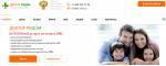 Круглосуточная медицинская помощь на сайте dr-clinic.ru