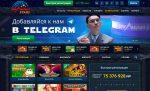Казино Вулкан Старс: лучшее казино из всех возможных на планете!